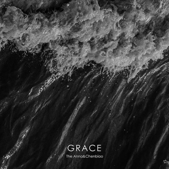 安娜与陈飙专辑《Grace》封面