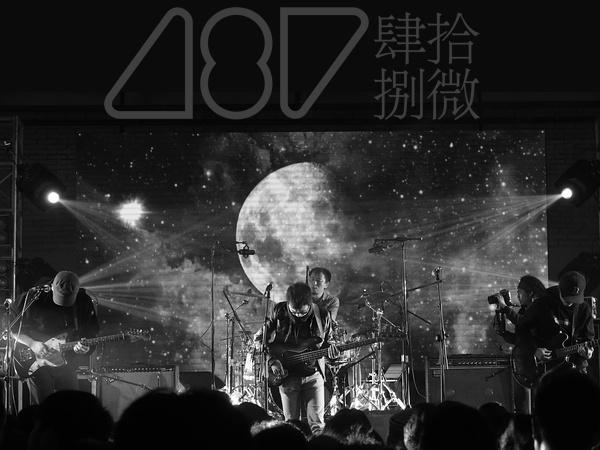 48V乐队