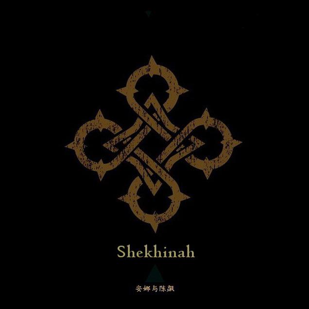 logo of Shekhinah