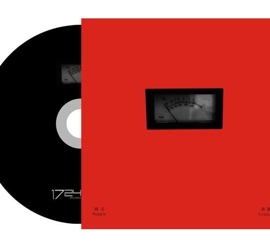 麻瓜唱片《返听》预览图