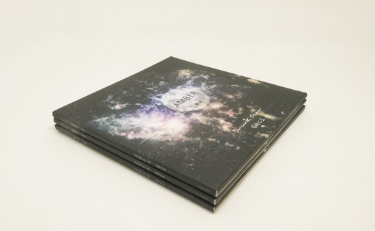 physical cd of drunk star