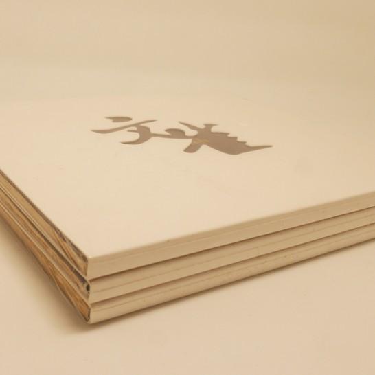 文雀-2012-彩虹山[1724024CD]