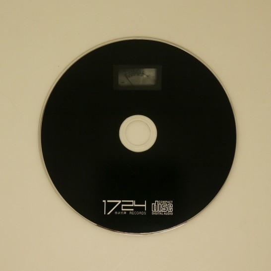 physical-cd-fotos-about-muggle-album-foldback-06