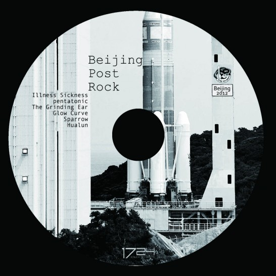 Beijing Post-Rock盘面