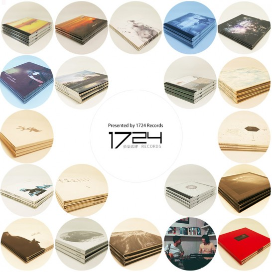 post-rock-releases-from-1724-records-20170617