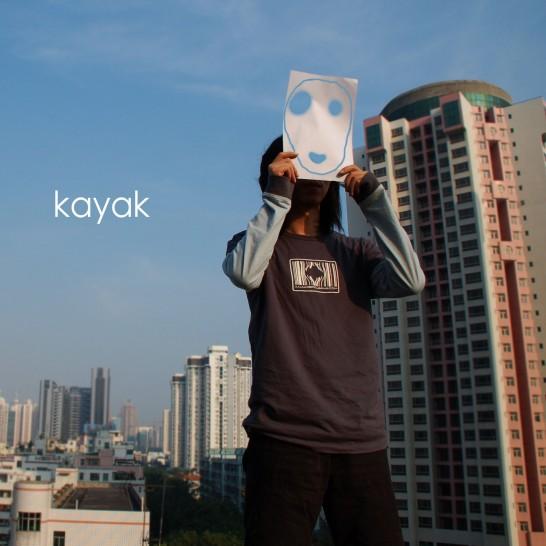 04 kayak