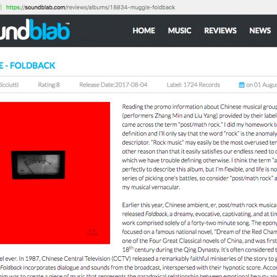 soundblab.com网站对《返听》的评论页面截图