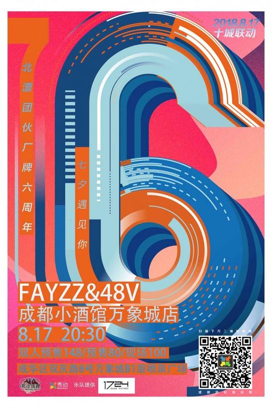 poster-48V+fayzz-20180817 chengdu1 gig